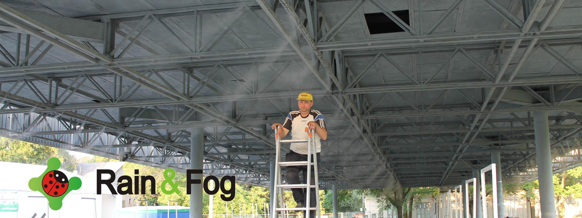Agro-3-r